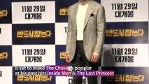 [Showbiz Korea] Baek Yoon-Sik(백윤식), Sung Dong-Il(성동일) Interview