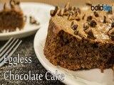 Christmas Special Cake: How To Prepare Eggless Chocolate Cake    एगलैस चॉकलेट केक    Boldsky