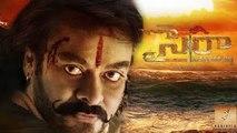 sye raa narasimha reddy teaser - Megastar - Surender Reddy -movie posters - free movies online