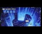 Silent Möbius The Motion Picture 2 Trailer