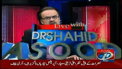 Live With Dr. Shahid Masood - 14th November 2017