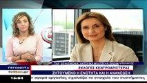 Η Κατερίνα Μπατζελή για τις εκλογές στην Κεντροαριστερά