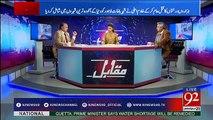 Rauf Klasra badly criticized PM Shahid Khaqan Abbasi