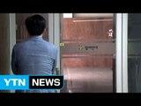 경찰, 참여연대 사무실 등 10곳 압수수색 / YTN (Yes! Top News)
