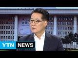 위기의 국민의당! 박지원 원내대표에게 듣는다 / YTN (Yes! Top News)
