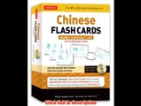 Download Chinese Flash Cards Kit Volume 1: Characters 1-349: Hsk Elementary Level PDF Online