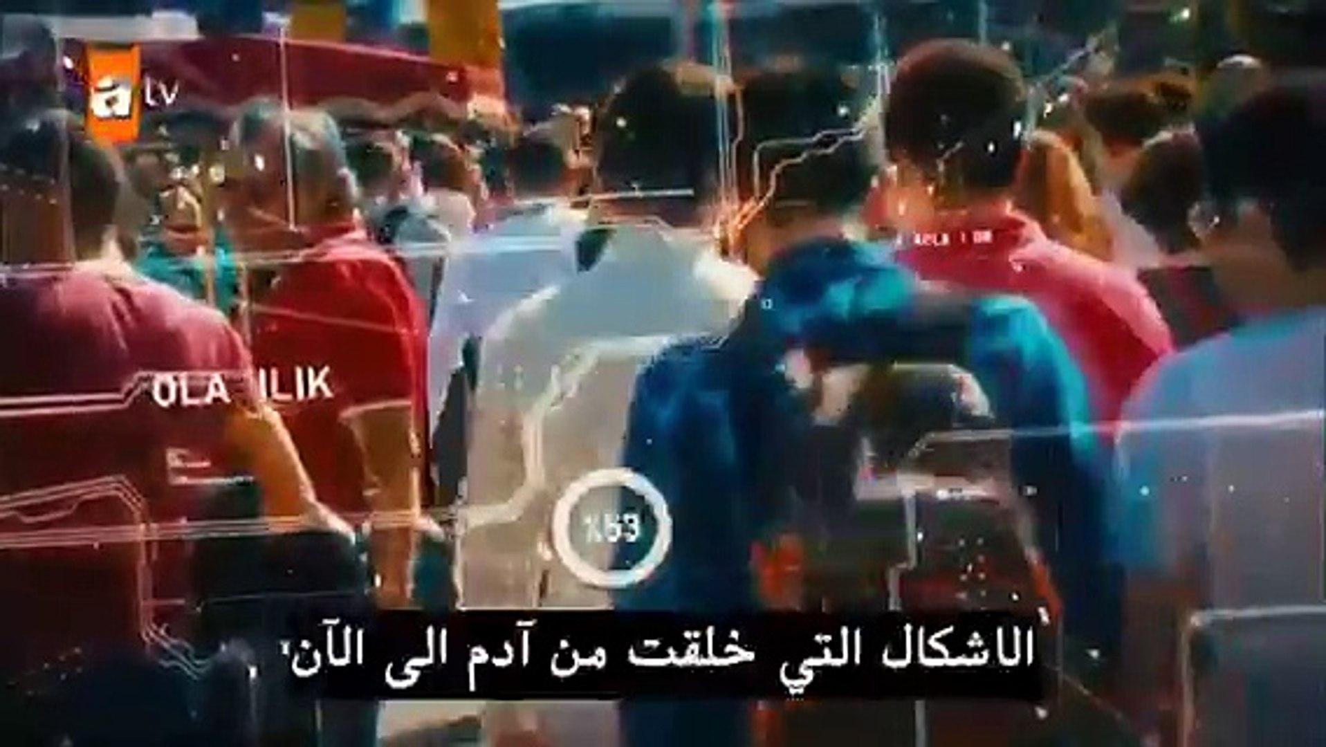 مسلسل السعيد لا يموت الحلقة 1 القسم 1 مترجم للعربية