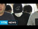 성폭행 혐의 박유천 오늘 피의자 신분 출석 / YTN (Yes! Top News)