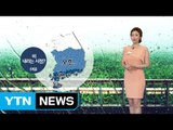 [날씨] 중북부 내일까지 폭염...화요일부터 전국 비바람 / YTN (Yes! Top News)