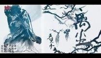 嚴堡丹【離塵】歌詞版 MV