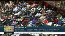 Venezuela: ANC inicia debate de la Ley de Precios Acordados
