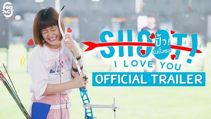 Official Trailer 'Project S The Series   Shoot! I Love You ปิ๊ว! ยิงปิ๊งเธอ'