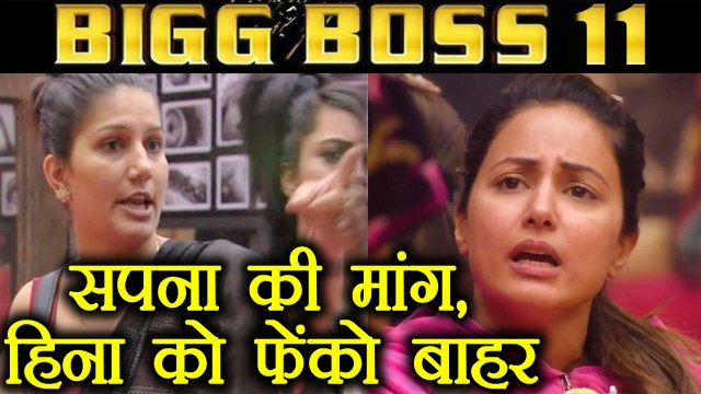 Bigg Boss 11: Sapna Chaudhary wants to THROW Hina Khan out of the house | FilmiBeat
