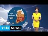 [날씨] 오늘도 가마솥 더위...장시간 야외활동 자제 / YTN (Yes! Top News)