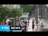 [날씨] 전국 찜통더위 맹위...곳곳 강한 소나기 / YTN (Yes! Top News)