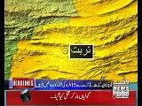 Waqtnews Headlines 03:00 PM 15 November 2017
