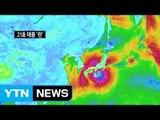 태풍 란 日 향해 북상   해안가 초속 20m 강풍   YTN