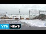 [날씨] 태풍 란 日 향해 북상   해안가 초속 20m 강풍   YTN
