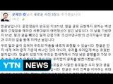 """문재인 대통령 """"한글은 소통의 문자...민주주의 정신"""" / YTN"""