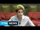 브라질 호세프 대통령 탄핵안 가결...정국 혼란 / YTN (Yes! Top News)