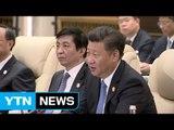 시진핑, 박근혜 대통령에 사드 배치 반대 피력 / YTN (Yes! Top News)