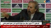 Le sélectionneur de l'Algérie s'en prend violemment à un journaliste (Vidéo)