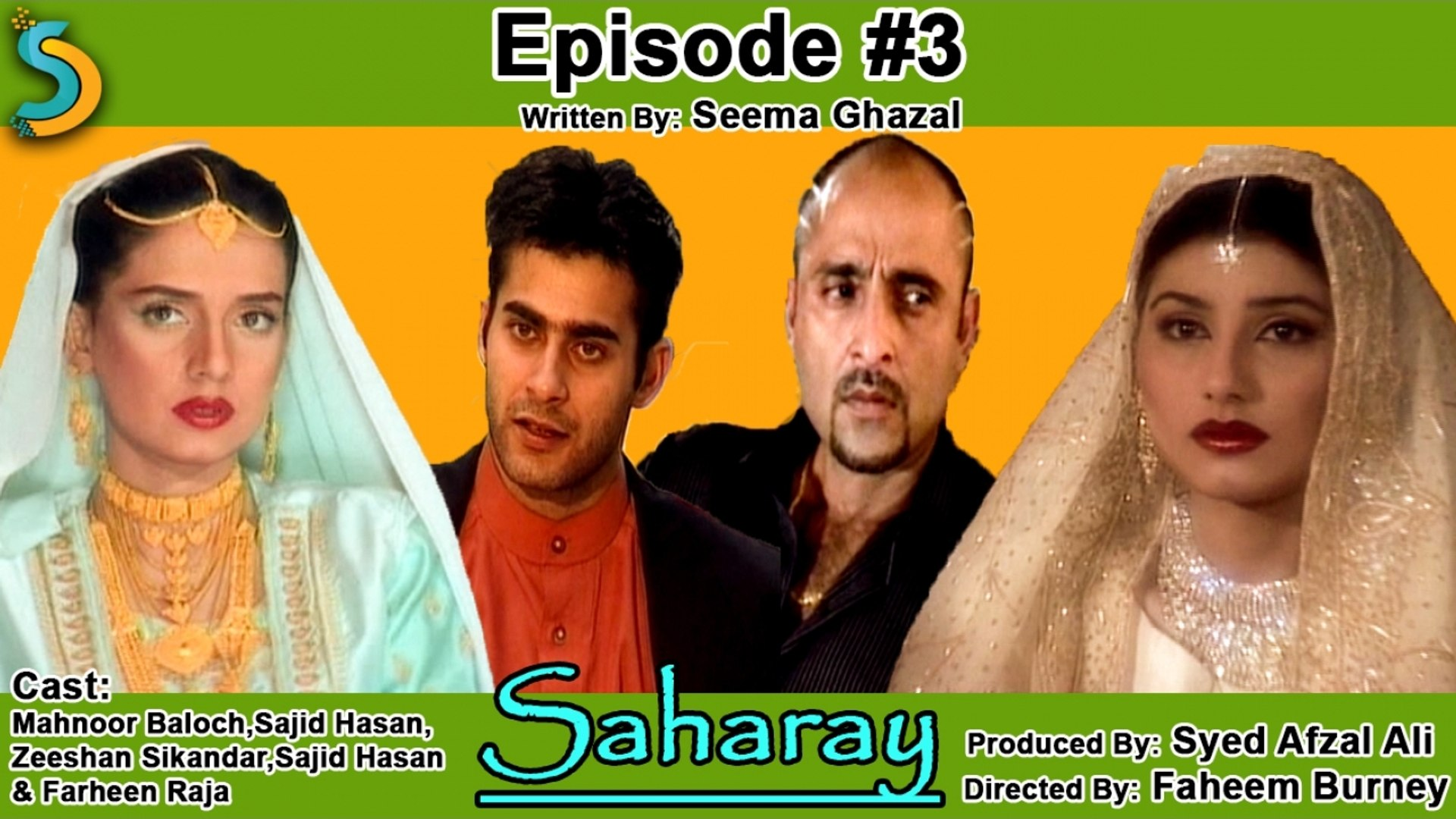 Syed Afzal Ali Ft. Sajid Hasan - Saharay Drama Serial | Episode #3