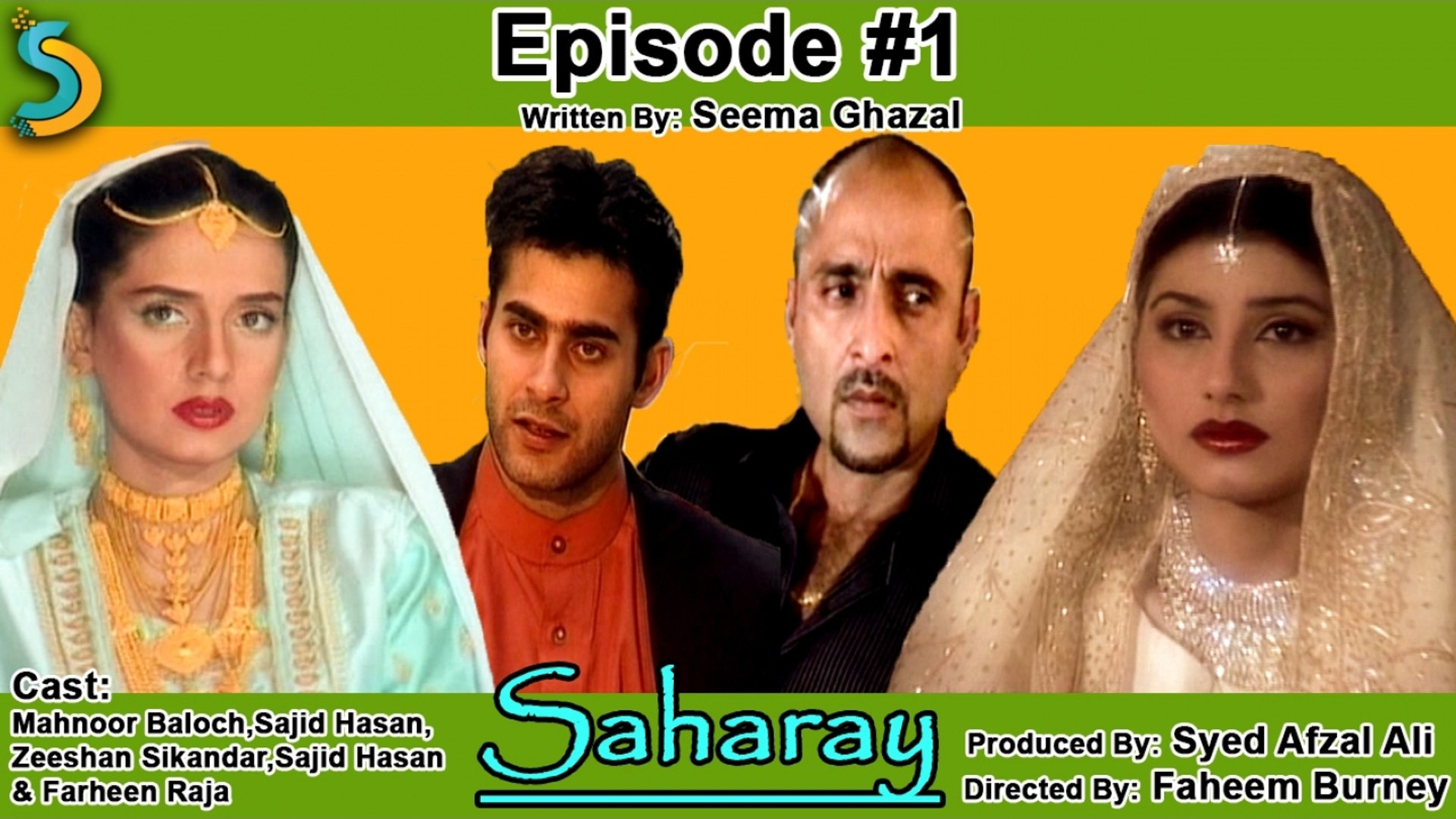 Syed Afzal Ali Ft. Sajid Hasan - Saharay Drama Serial | Episode #1