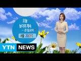 [날씨] 서울 29℃ 한낮 늦더위...전국 곳곳 소나기 / YTN (Yes! Top News)
