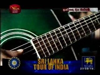 Sanda Diya Siththam 15/11/2017 - 1