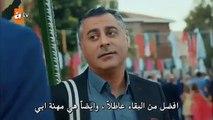 مسلسل السعيد لا يموت الحلقة 1 مترجمة للعربية القسم 3 Video