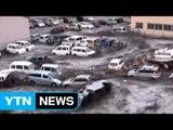 대지진 공포 확산...지진 도미노 오나? / YTN (Yes! Top News)