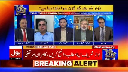 Top Five Breaking on Bol News - 15th November 2017
