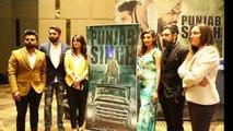 punjab singh latest punjabi movie 2018