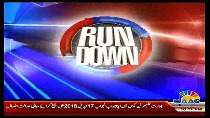 Run Down - 23rd January 2018