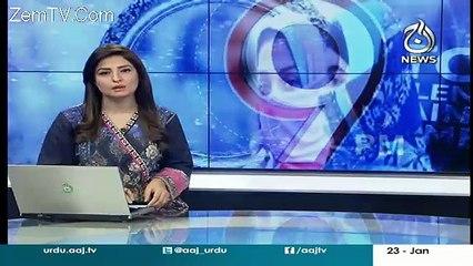 Zainab Ki Behan Ne Qatil Ki Giriftari Per Bara Mutalba Kardia.