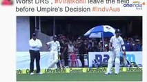 Virat Kohli worst DRS call during India vs Australia 2nd test match   वनइंडिया हिन्दी