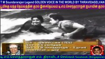 T M Soundararajan Legend GOLDEN VOICE IN THE WORLD BY THIRAVIDASELVAN  VOL  120