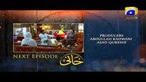 Khaani Episode 13 Teaser  Har Pal Geo