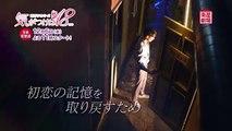 <衛星劇場2017年12月>韓国ドラマ ミンホ(SHINee)×イ・ユビ共演の 『気がつけば18(原題)』 30秒予告
