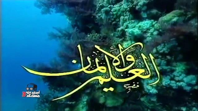 أبو حفيظة العلم والإيمان