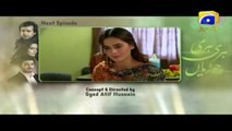 Hari Hari Churian Episode 27 Teaser | HAR PAL GEO