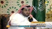 تركي آل الشيخ- ولي العهد وجه بأن يشاهد المواطن السعودي الدوري مجانا