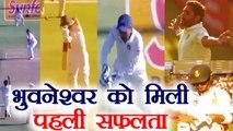 India vs South Africa 3rd test : Bhuvneshwar Kumar dismisses Markram for 2 | वनइंडिया हिंदी