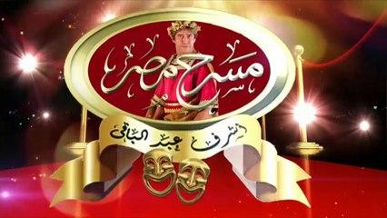 حمدي ميرغني يسخر من أسماء الحلوى