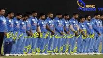 A Big Loss For India Cricket Team-India Cricket Team In Sri Lanka 2017