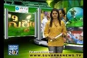 Indian women cricket team preparing for carribbean tour - Suvarna News
