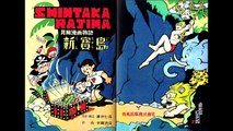 How Japan and Anime Influenced Cartoons