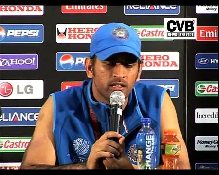 TEAM INDIA WINS CRICKET WORLD CUP 2011
