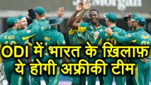 India vs South Africa ODI: South Africa announces ODI and T20 Team against India | वनइंडिया हिंदी